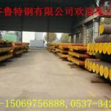 供应用于锻造的18CrNiMo5圆钢/方钢15054719999