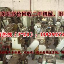 供應東莞塘廈倒閉整廠設備回收公司/東莞正規回收公司圖片
