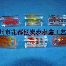 供应时尚的水晶工艺品