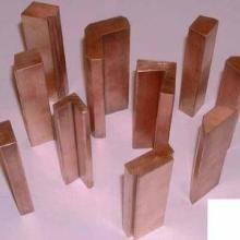 供应焊接铍钴铜,焊接铍钴铜厂家,焊接铍钴铜批发
