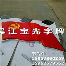 供应内蒙古发光字厂家制作