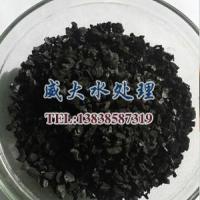 供应果壳活性炭【净水活性炭】