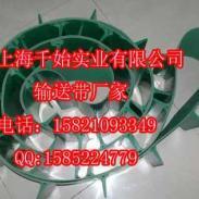 绿色pvc挡板输送带图片