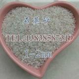 擦洗石英砂是系列专用净水材料的价格