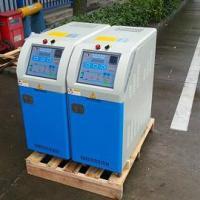 供应注塑水温机