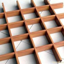 供应仿木铝合金格栅,河北供应量最大的仿木铝合金格栅生产商批发