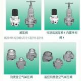 供应CKD减压阀2302-2C,2303-8C等系列减压阀清仓