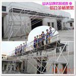 广州移动铝合金脚手架厂家,广州组合式脚手架厂家电话,广州快装脚手架出租-租赁电话
