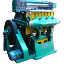 供应TYQ880A烫金压痕切线机