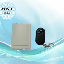 厂家直销电机正反转配套遥控器/电子锁遥控开关/电动门窗遥控器批发