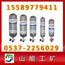 供应吉林黑龙江优质40l医用氧气瓶厂家图片