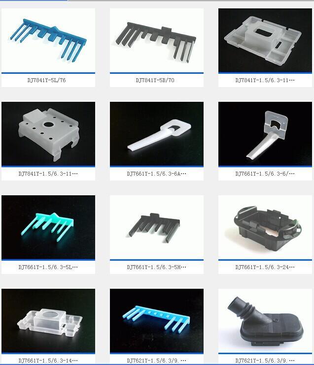 最好的混合型接插器护套件供应信息混合型接插器护套件烃