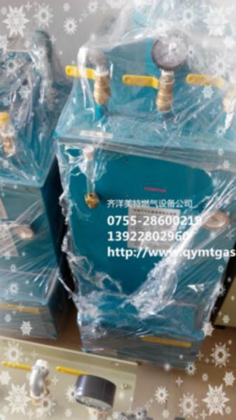 供应200KG电热式气化器,,内蒙古200KG电热式气化器厂家直销