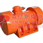 BZD130-6型10KW工厂用防爆振动电机图片