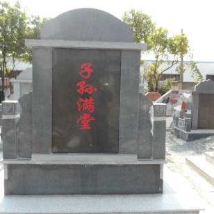 安徽芜湖哪里的公墓墓碑最好图片