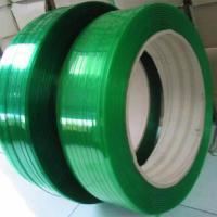 供应重庆塑钢带打包供货商,重庆塑钢带生产厂家,重庆塑钢带批发价格