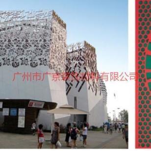 广州雕花铝单板生产厂家图片