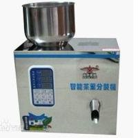 茶叶真空包装机销售