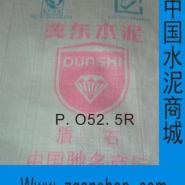 冀东水泥普通硅酸盐水泥PO525图片