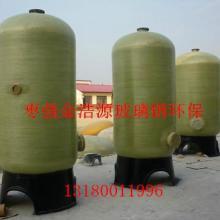 供应玻璃钢压力容器玻璃钢厂家 玻璃钢罐体生产厂家 各规格型号可定制批发