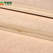 供应上海平安树生产环保板儿童房专用板批发