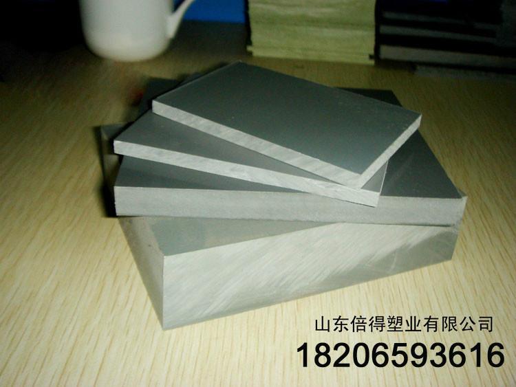 供应厂家硬质PVC塑料板材防火板模板