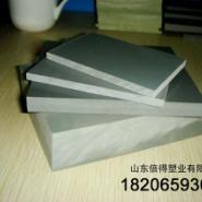 PVC板塑料硬板切割加工 热弯 焊接图片