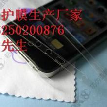供应上海保护膜图片