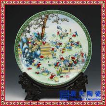 陶瓷纪念盘赏盘手绘青花瓷盘