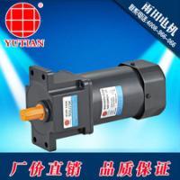 厂家供应YN90-120电机120瓦交流电机