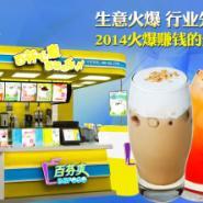 阿庆奶茶加盟图片