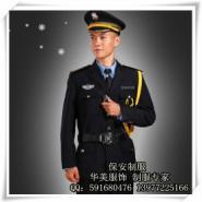 钦州保安制服图片