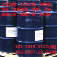 供应乙二醇单丁醚哪里有苏州欧特化工优质批发厂家出厂价格
