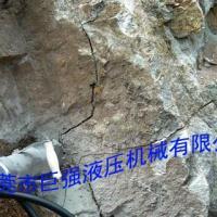 矿石开采离不开好的开采设备-液压膨胀机