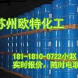 供应五金开油水批发最低价五金开油水批发供应商优质五金开油水批发