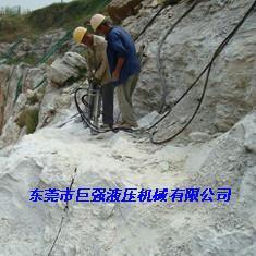 玉矿遇石不用愁巨强液压裂岩机帮你把石头破裂