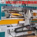 MC2035半自动液压背刀车床图片