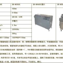 苏州地区代理销售香宝高质量全自动胶印机批发