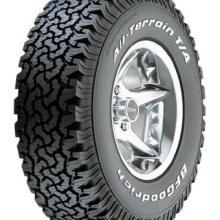 供应汽车轮胎,百路驰轮胎尺寸