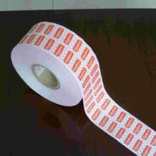供应4015白复合淋膜纸