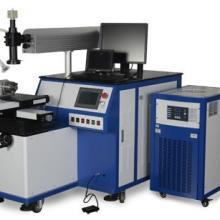 供应自动激光焊接机批发
