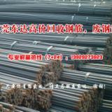 供应专业高价回收废不锈钢_东莞专业回收不锈钢公司长期面向东莞周边地区
