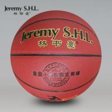 供应用于体育用品的林书豪8801高级pvc耐打儿童篮球图片