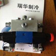 供应氨制冷配件螺杆机用三位四通阀图片