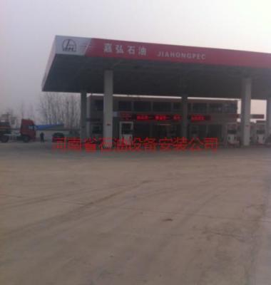 郑州加油站、油库化工库建设施工图片/郑州加油站、油库化工库建设施工样板图 (1)