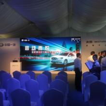长春AV搭建汽车舞台特装展览@长春AV搭建公司@AV搭建多少钱