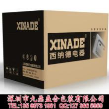 供应电器电子产品包装纸箱包装坑纸盒