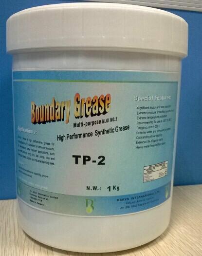 供应东莞高温润滑脂的价格|高温黄油、高温润滑脂的批发商家,润滑脂哪好