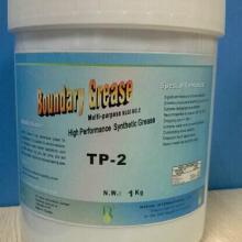 供應邦瑞合成脂|合成脂又稱高溫潤滑脂,進口合成潤滑脂的廣東省供應商批發