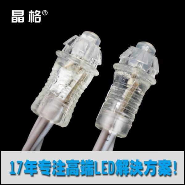 供应LED外露灯图片